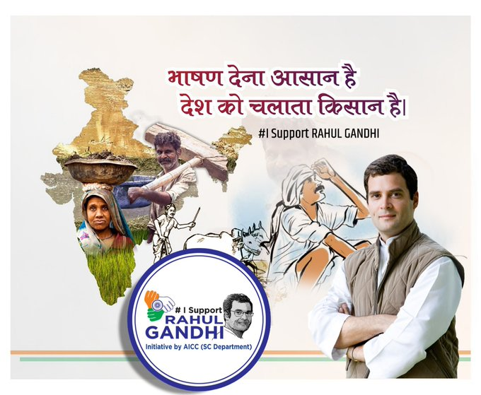 A Very Happy Birthday to our beloved leader Shri Rahul Gandhi ji