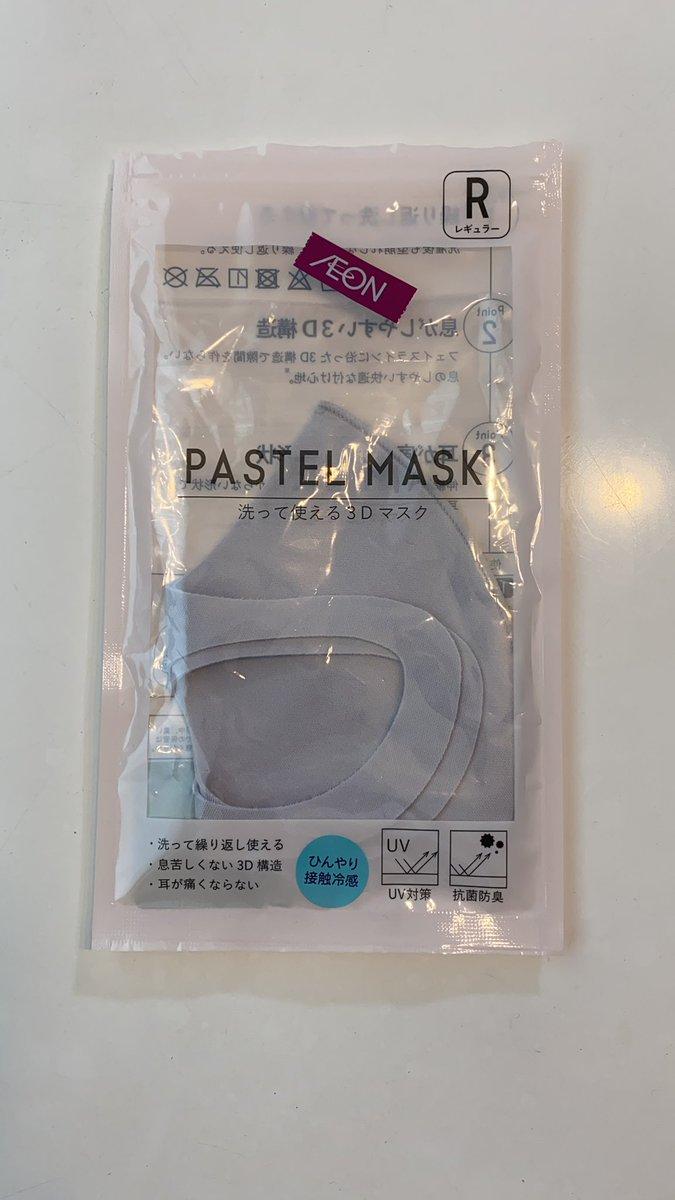 マスク 冷 感 イオン 接触