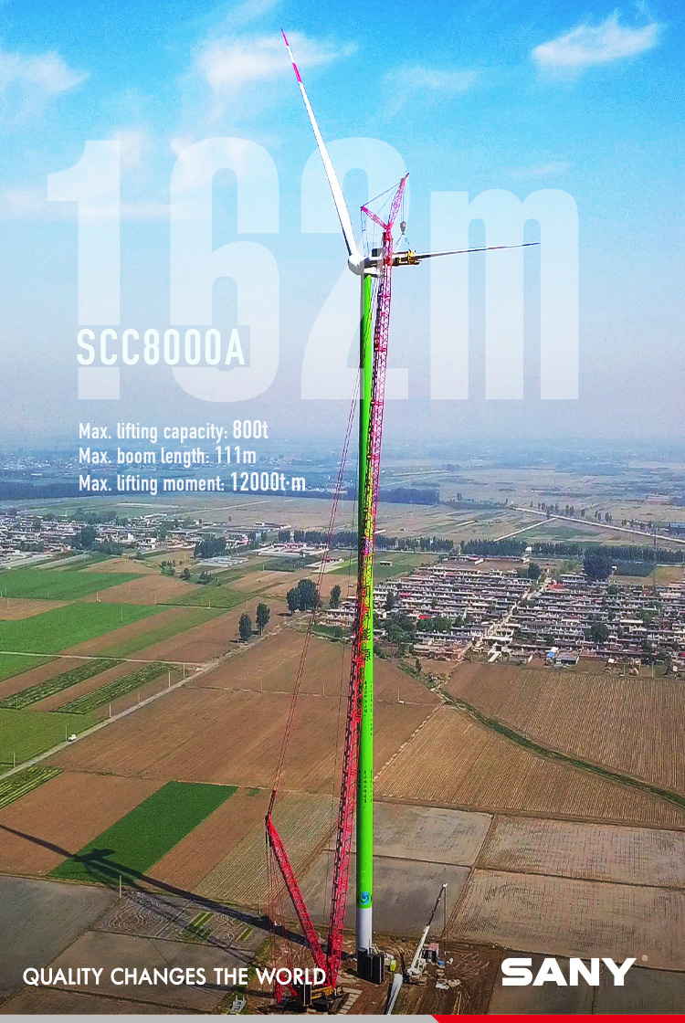 Asia's highest crane - SANY SCC8000A is building the world's largest wind farm with a sky-reach height of 162m. A new world record is being made! #SanyProduct #crane https://t.co/0vcJ3DhMcR https://t.co/5HltCrM9I7