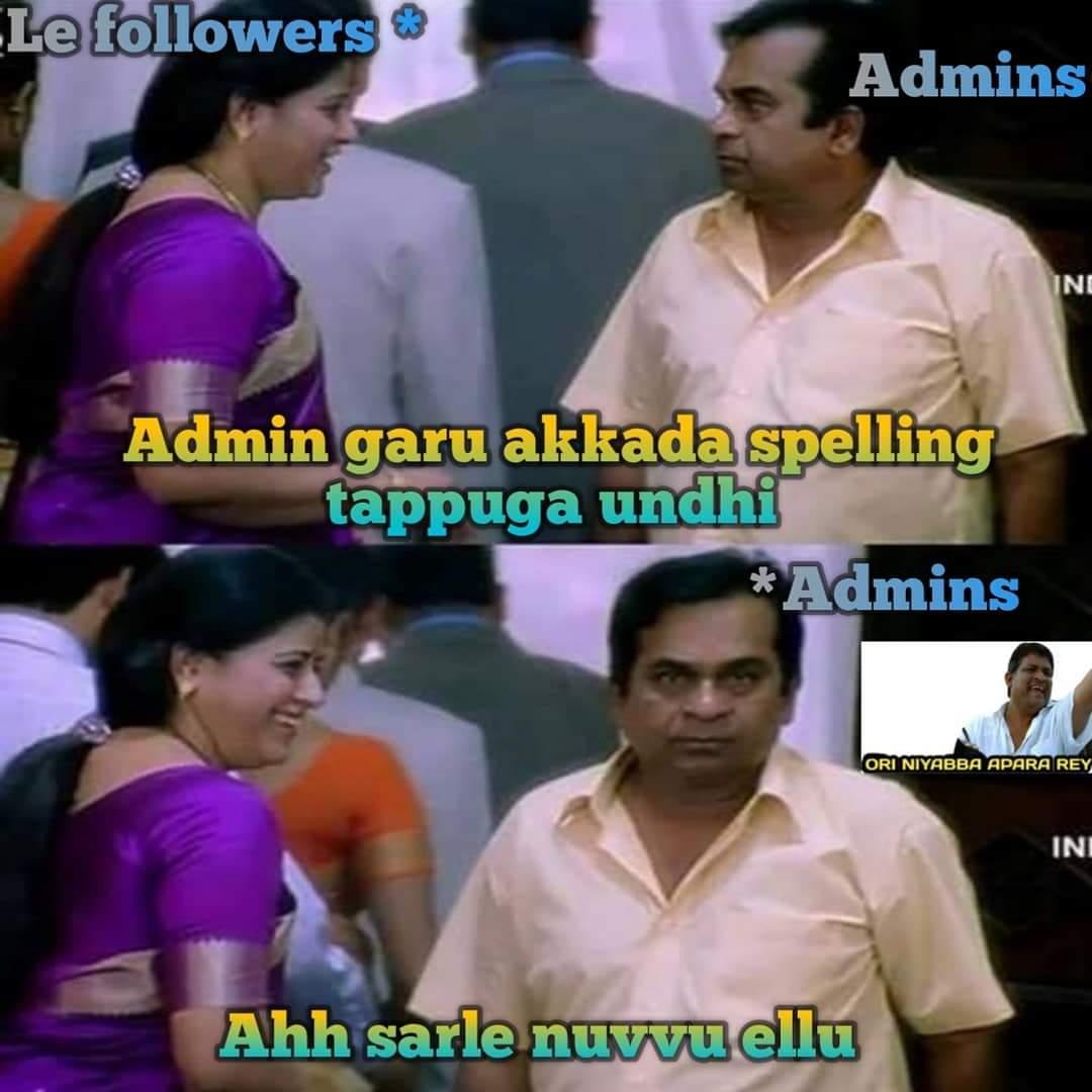 Srikar G On Twitter 12yearsforbbready Ee Meme Vadinantha Inke
