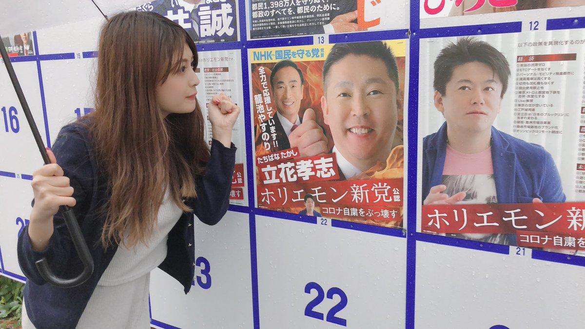 姫 ポスター づか ゆ