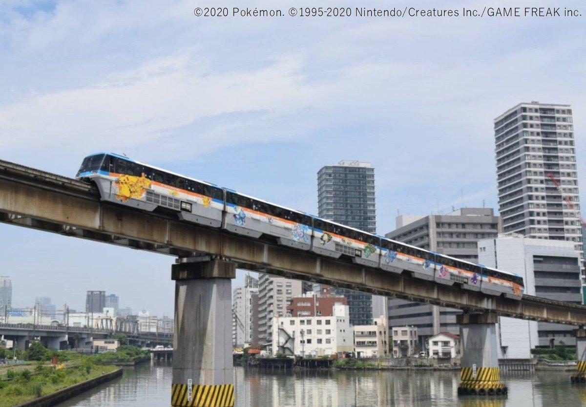東京 モノレール 運行 状況