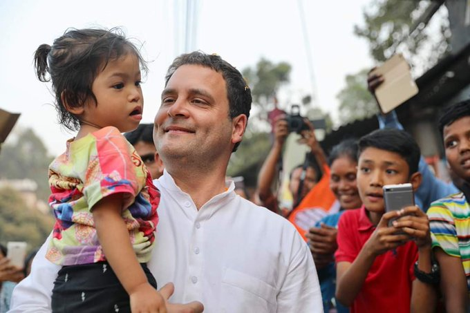 Happy Birthday Rahul Gandhi G