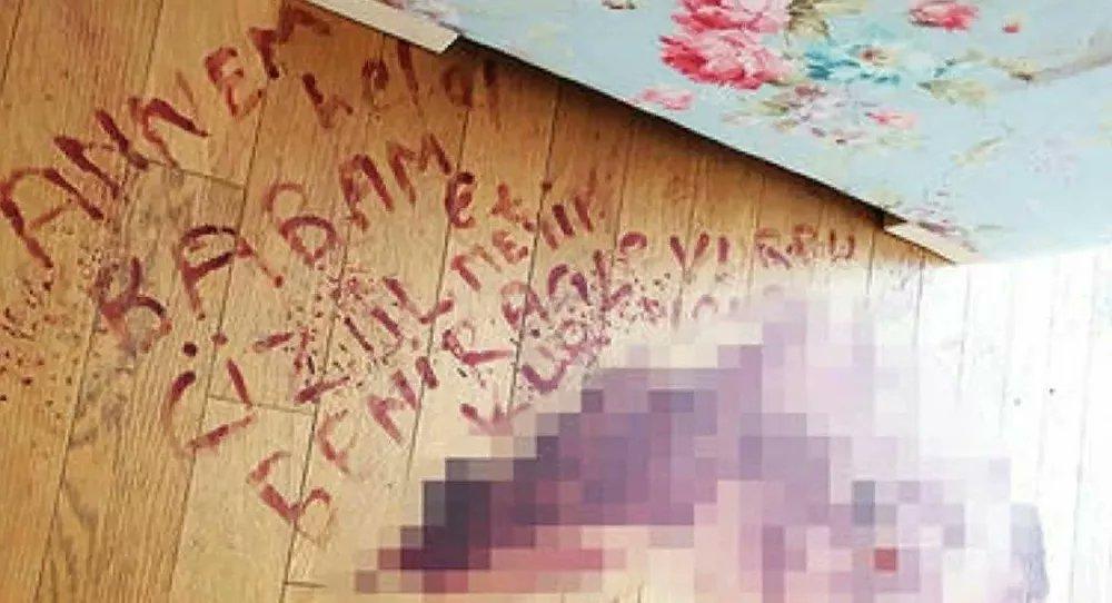 Terk etmek istediği eşi tarafından vurulan kadın, kanıyla yere not bıraktı: Beni Ragıp vurdu, üzülmeyin, kurtuldum https://t.co/zcFpJEwCa4 https://t.co/jDZH8tiDGA