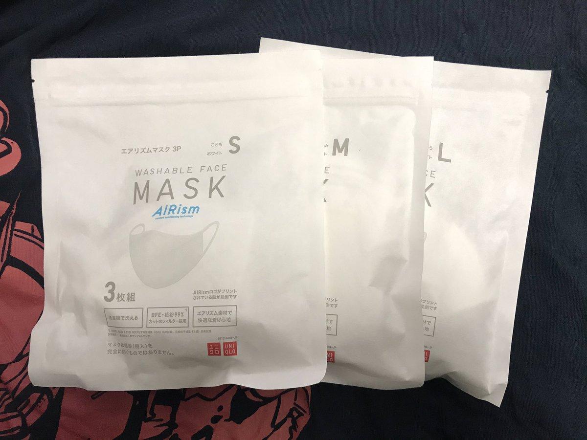リズム マスク 息苦しい エア