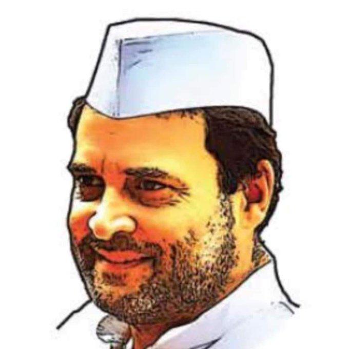 Wishing a very Happy Birthday to our beloved leader Rahul Gandhi ji