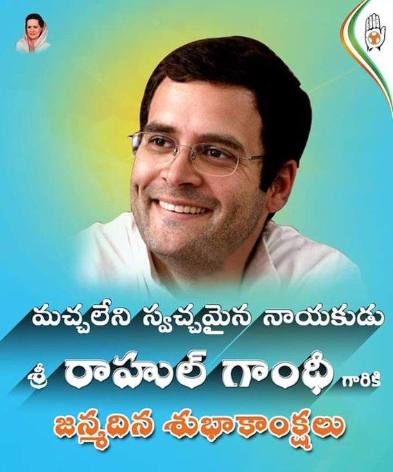 Happy birthday to you Rahul Gandhi sir