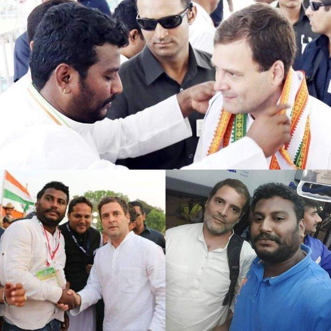 Wish You Happy Birthday Rahul Gandhi sir