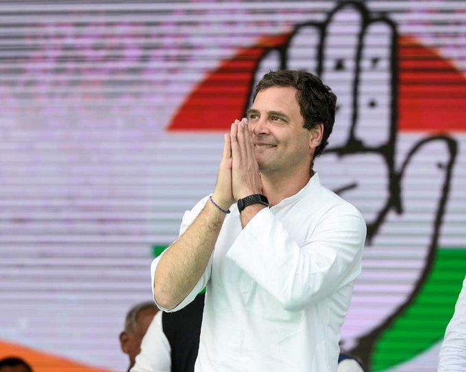 My Leader My Inspiration Happy Birthday Dear Rahul Gandhi ji