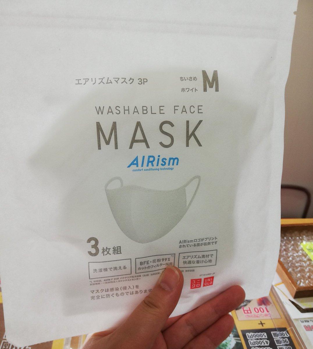 マスク ユニクロ 涼しい
