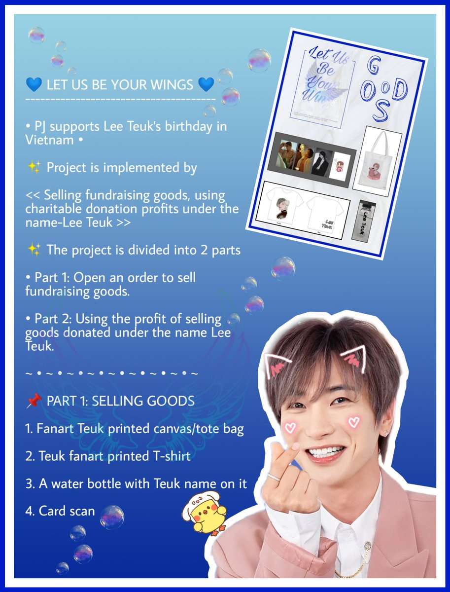 💙LET US BE YOUR WINGS💙  PJ supports Lee Teuk's birthday in Vietnam  🔹PJ is implemented by: Park Jungsoo - Super Junior Vietnam Fanpage (PJSSJVNF) and Fanblog <06112005 Thanh Xuan Khong Hoi Tiec>  #PJ_LetUsBeYourWings #LeeTeuk https://t.co/0BWx9pupcr