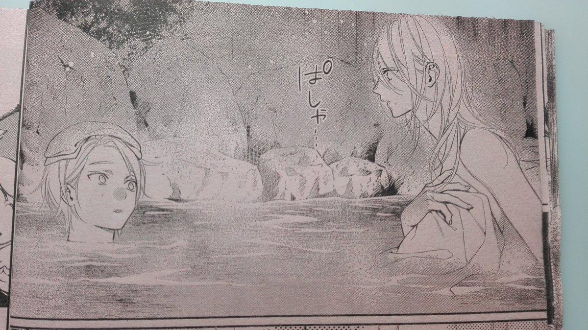 暁 の ヨナ ネタバレ 190