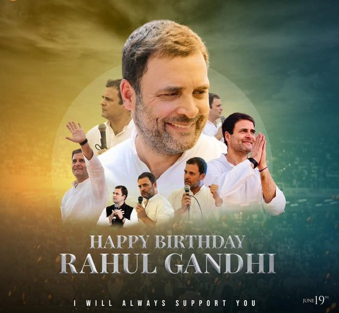 Happy birthday next PM Rahul Gandhi
