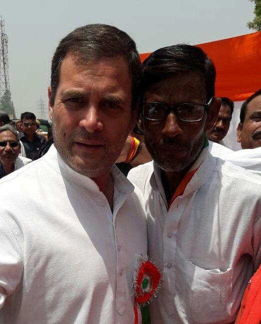 Happy Birthday Rahul Gandhi ji