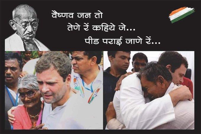 Wishing you a very very Happy Birthday Rahul Gandhi Sir  .