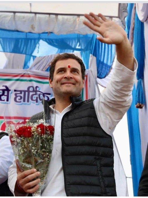 Happy Birthday Rahul Gandhi ji!