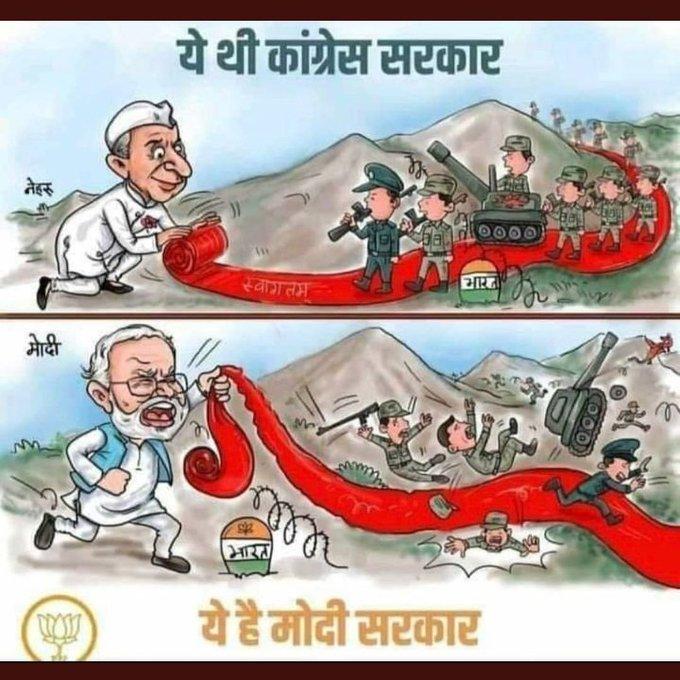 yaar aaj pappu diwas hai aur hum Rahul Gandhi ko bday wish naa kre aisa ho skta hai Happy bday pappu
