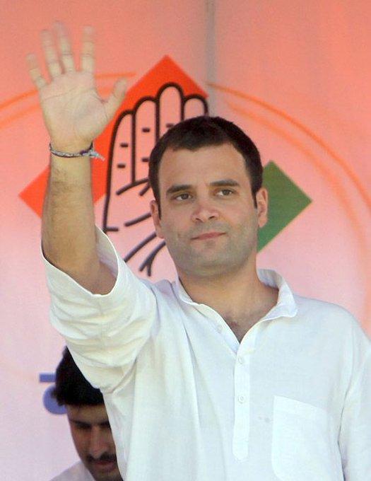 Wish you Happy birthday  # Rahul Gandhi sir love you life long happiness ur life