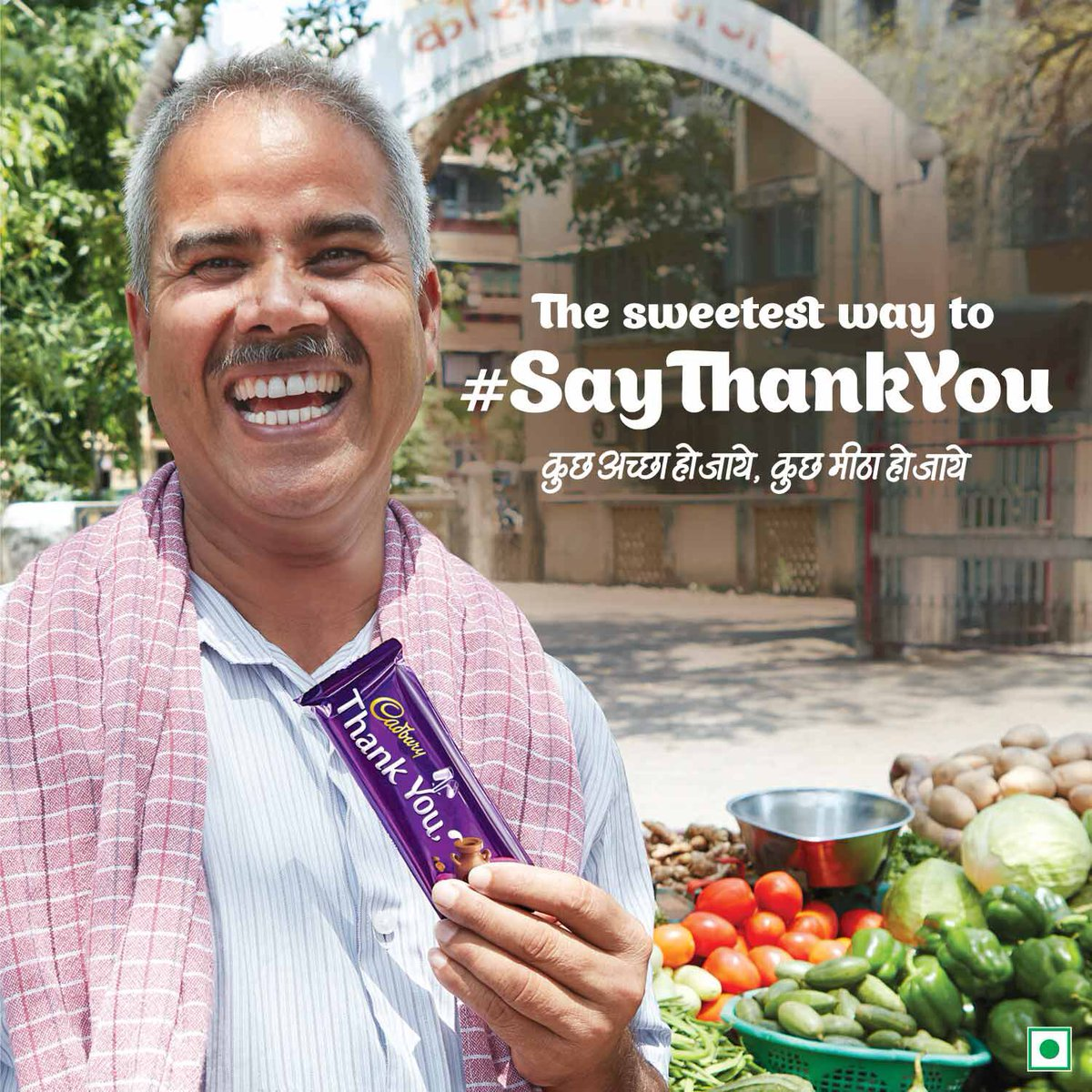 A little kindness goes a long way in helping those who make our lives easier. Every Cadbury Thank You bar helps provide health insurance to those who need it most. #SayThankYou #KuchAchhaHoJaayeKuchMeethaHoJaaye https://t.co/rJRnhwqc8F
