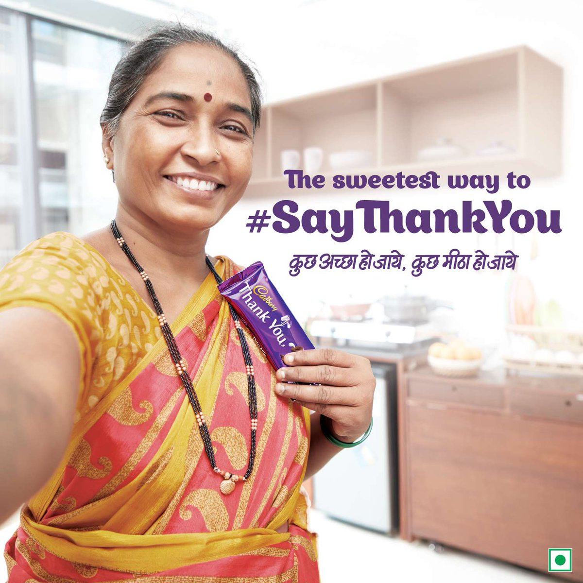 A little kindness goes a long way in helping those who make our lives easier. Every Cadbury Thank You bar helps provide health insurance to those who need it most. #SayThankYou #KuchAchhaHoJaayeKuchMeethaHoJaaye https://t.co/Du0BbQPTaK