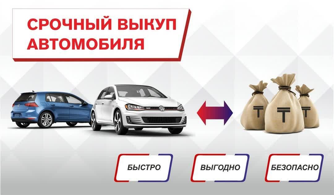 Автомобилей 24 часа выкуп продажа часов ломбард