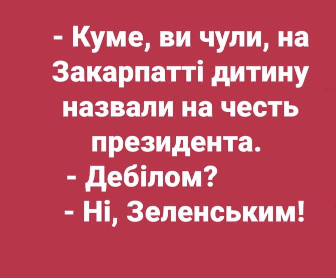 Украинцы в 2020 году чаще всего называли новорожденных детей Артем и София, – Минюст - Цензор.НЕТ 3751