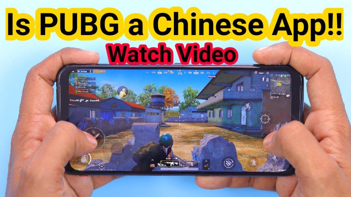 Watch full video here 👇👇👇👇👇 👇👇👇👇👇👇👇 https://t.co/9tfDip8qrC  #PUBGMOBILE #PUBG #PUBGモバイル #pubgischinese #BoycottChina #RemoveChinaApps #uninstallpubg #chinaindiaborder #ChinaIndiaFaceoff #ChineseVirus https://t.co/LhlsQLlj7P
