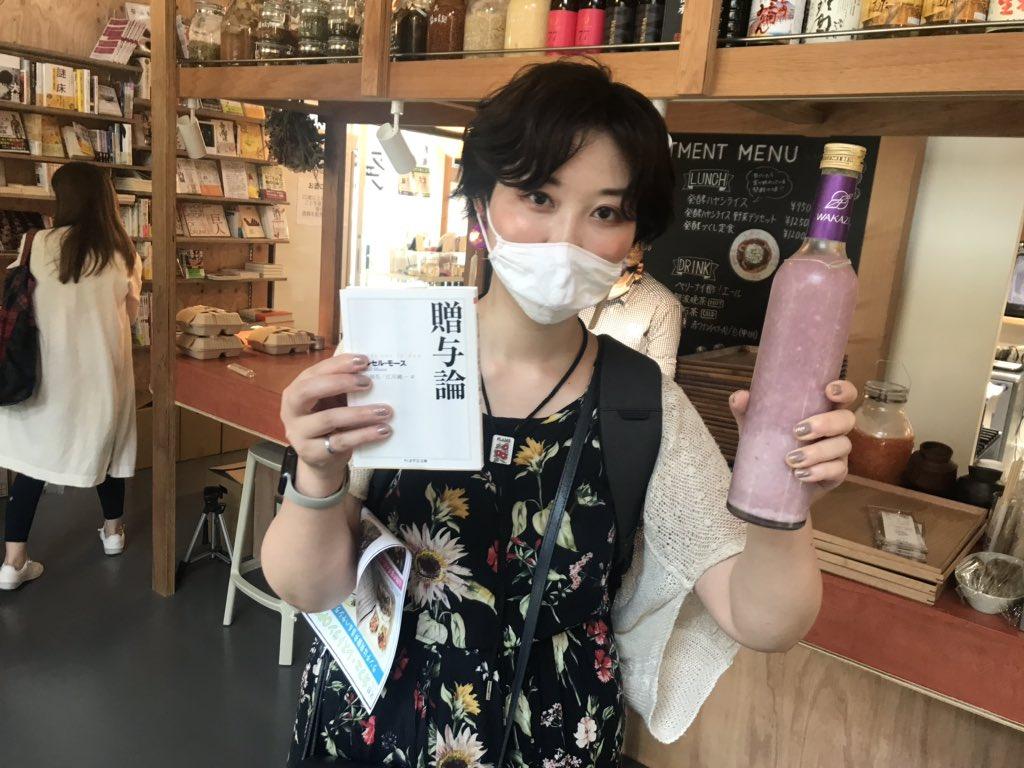 アーティストの市原えつこさん @etsuko_ichihara が発酵デパートメントにやってきました。仮想通貨奉納祭、夏にボーナストラックの敷地でやりたいな…(言霊)