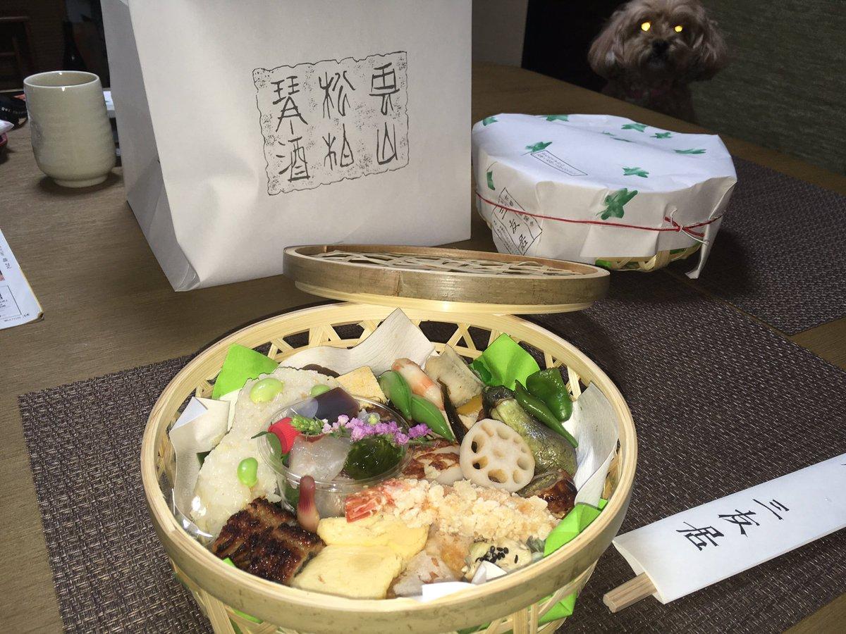 برچسب #竹籠弁当 در توییتر