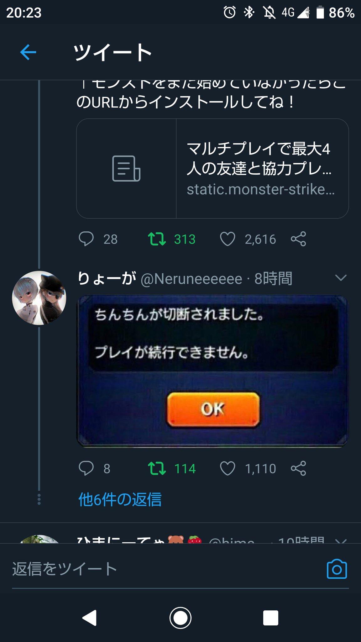 詠美 利 深田 ツイッター 大喜