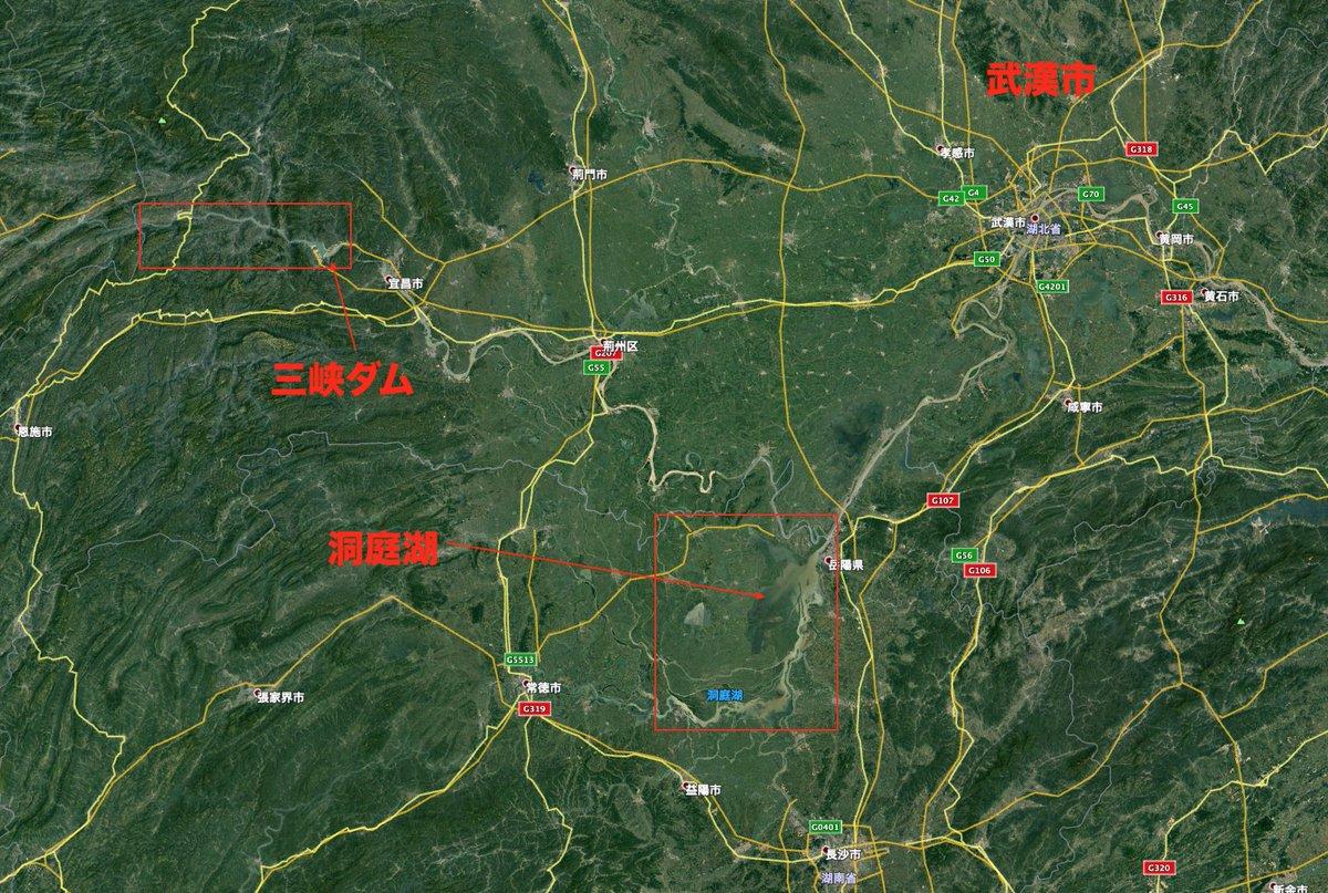 """知足 on Twitter: """"三峡ダムの下流には広大な干拓地をもつ洞庭湖がある ..."""
