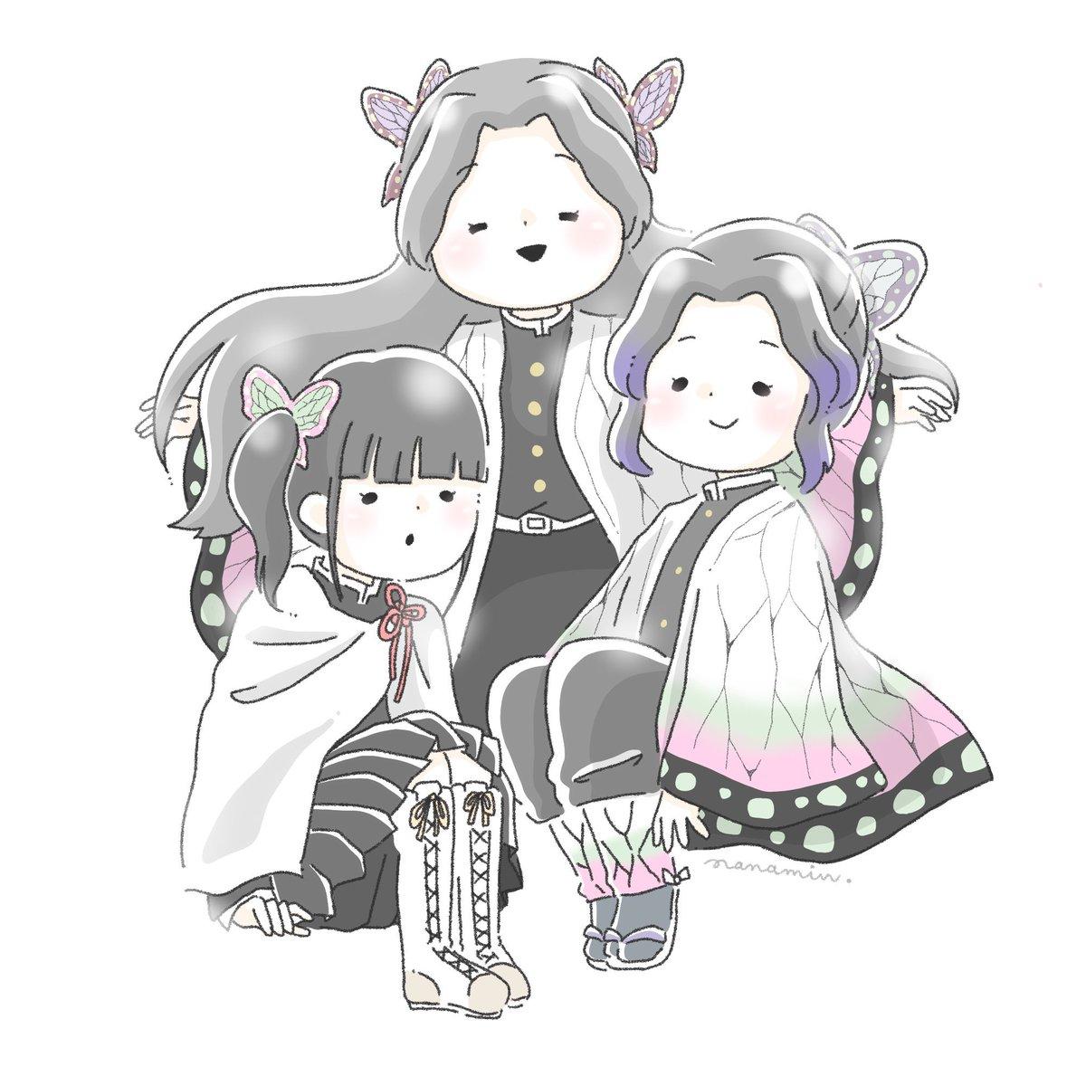 胡蝶3姉妹描いてみた?