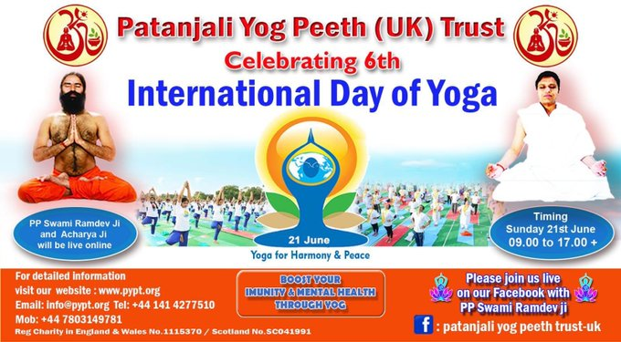 International Day of Yoga (IDY) 2020