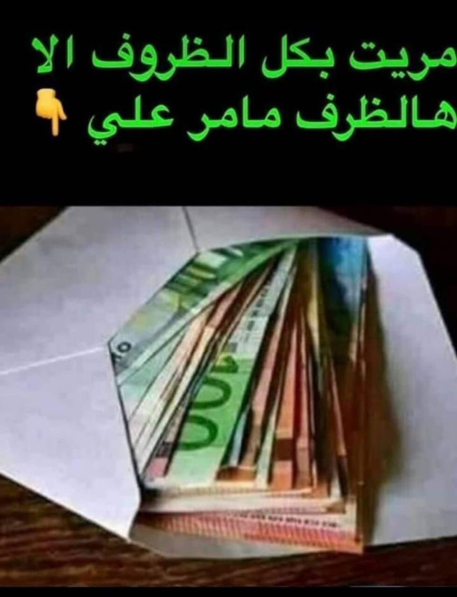 مقاطع انستقرام عماني مضحك