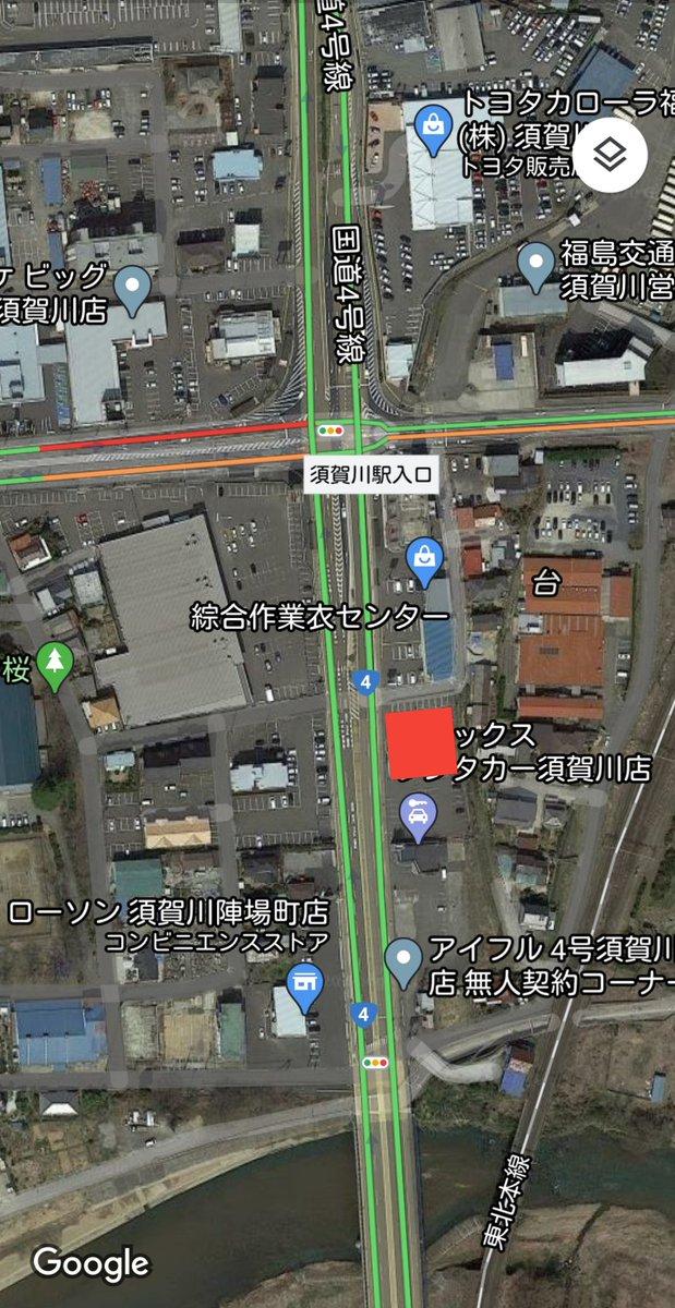 町 陣場 須賀川 市