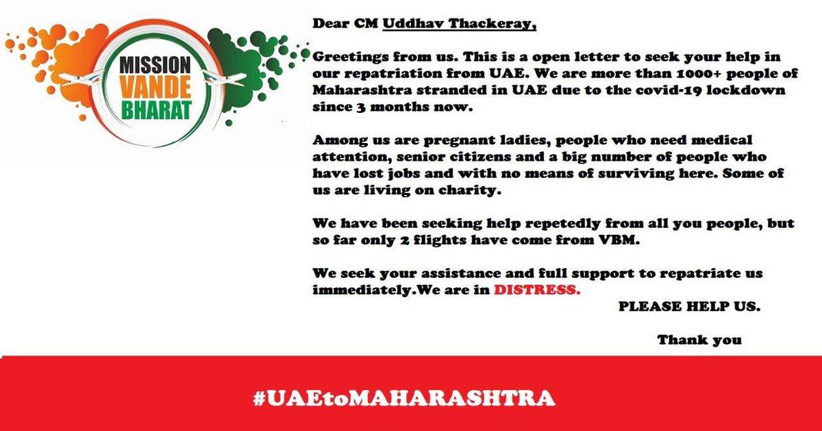 @CMOMaharashtra @airindiain @HardeepSPuri @cgidubai @AUThackeray @IndiGo6E   Uae to maharashtra #dubaitomumbai https://t.co/Nmth5GLHTE