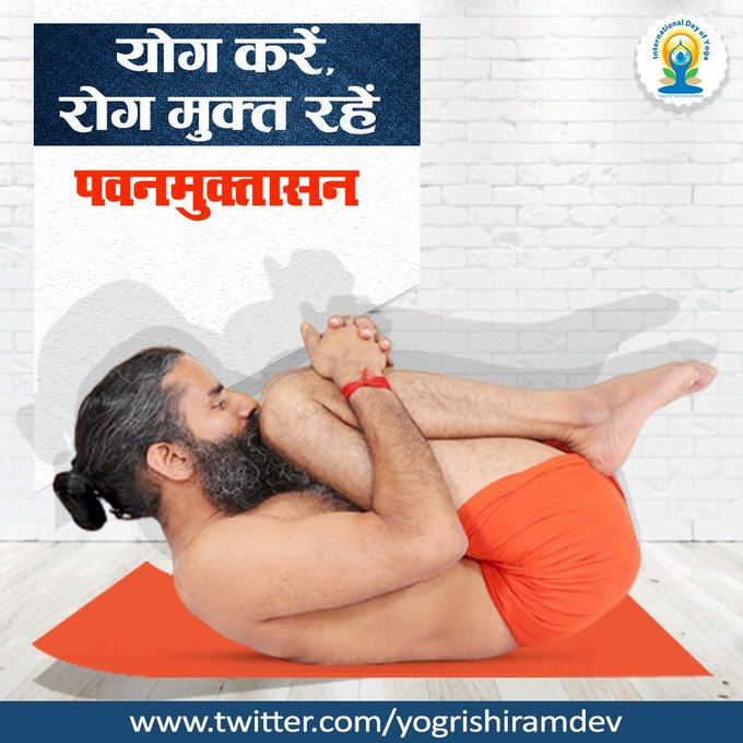 International Day of Yoga (IDY) 2020  IMAGES, GIF, ANIMATED GIF, WALLPAPER, STICKER FOR WHATSAPP & FACEBOOK