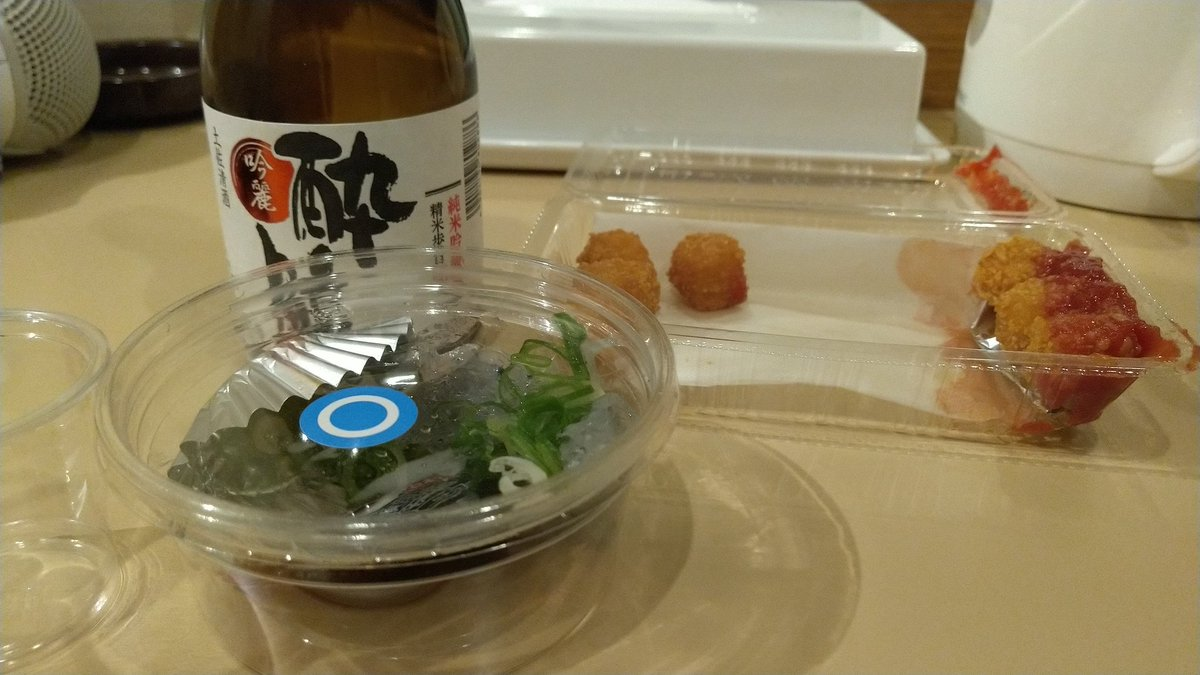 日本 一 の 梅酒 東海 オンエア