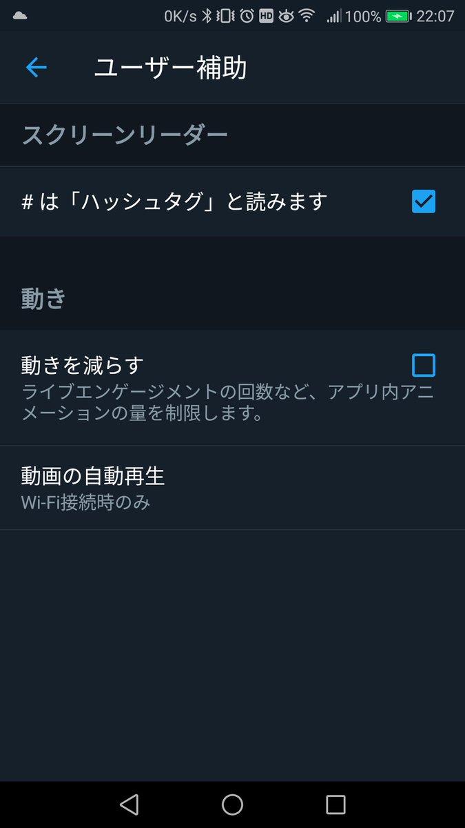 風船 飛ば ない twitter