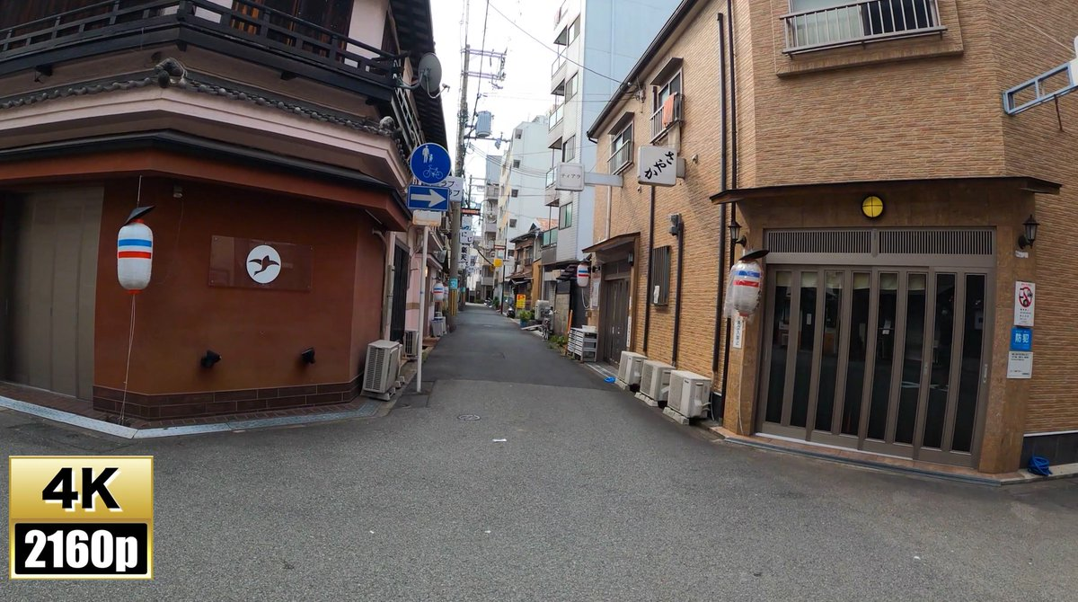 大阪 ちょ ン の 間 大阪くらしの今昔館