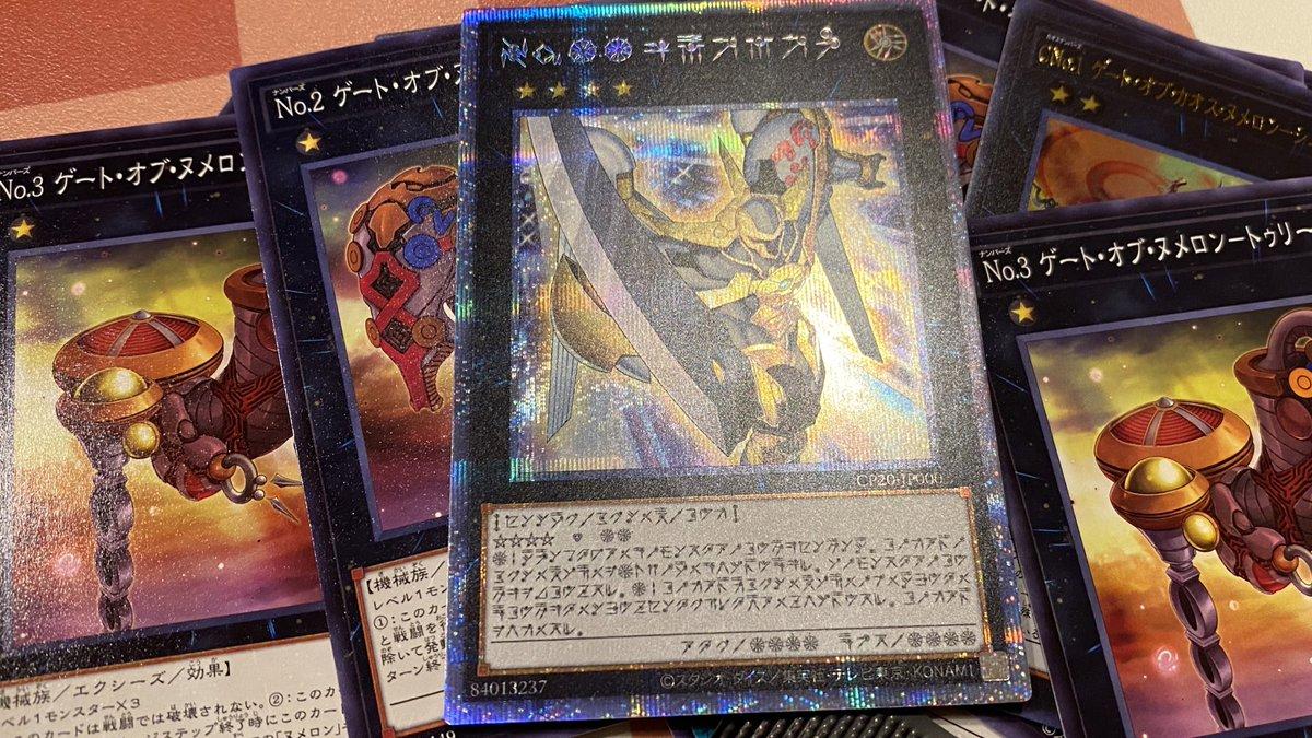 伝説 魔 コード 剣