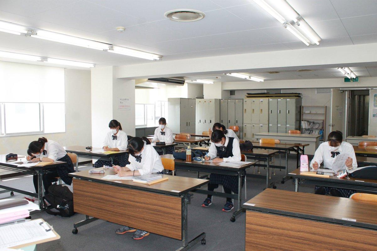"""公式】相生学院高等学校 ar Twitter: """"今日の #加古川校 の様子だよ ..."""