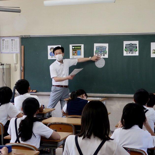 """西大寺法人会 on Twitter: """"本日、古都小学校で租税教室!青年部会の ..."""