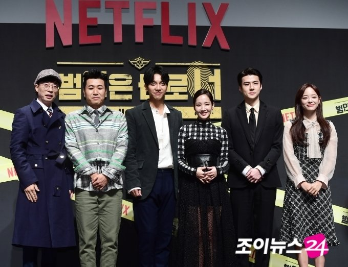 According to Joy News24, 'Busted' has finished filming of Season 3 last week.   :  http:// m.joynews24.com/v/1272060       #SEHUN #세훈 #吴世勋 #범인은바로너시즌3 #범바너3 #Busted #Busted3 #BustedNetflix <br>http://pic.twitter.com/s5A0ZSI2Dj