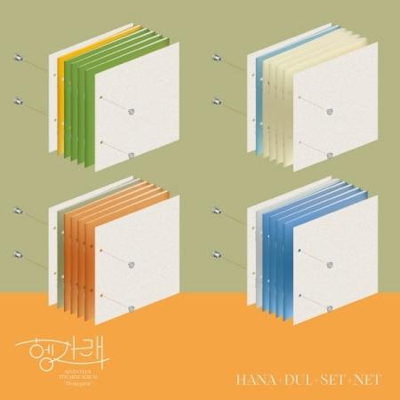 (っ◔◡◔)っ ♥ HELP RT ♥ Pre-ORDER! SEVENTEEN 7th Mini Album - Heng:garae (HANA/DUL/SET/NET ver.)  IDR 250.000 /ver. (+/- 600gr; termasuk tube untuk poster) [DP] 125.000 ✓ Pelunasan di Shopee  IDR 975.000 /set [DP] 600.000 ✓ Pelunasan di Shopee  Tutup PO: 15 Juni 2020 https://t.co/2ST2qcrCAx