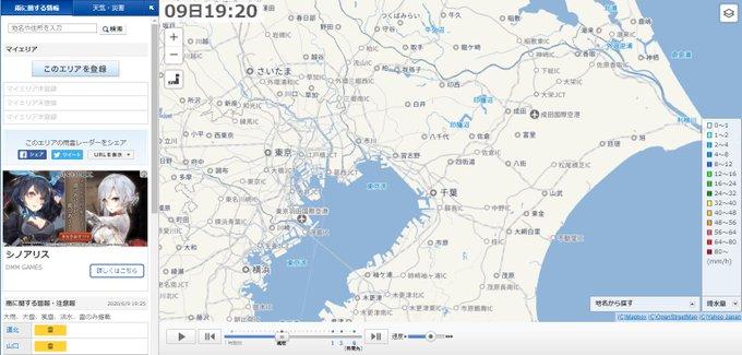 札幌市 雨雲レーダー
