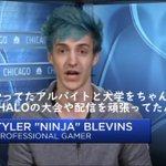 ゲームばかりしていたらダメ?年収10億円のプロゲーマーの名言!