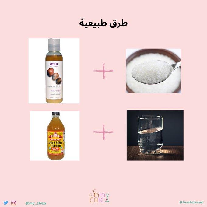 التنقية الطبيعية لعلاج الشعر
