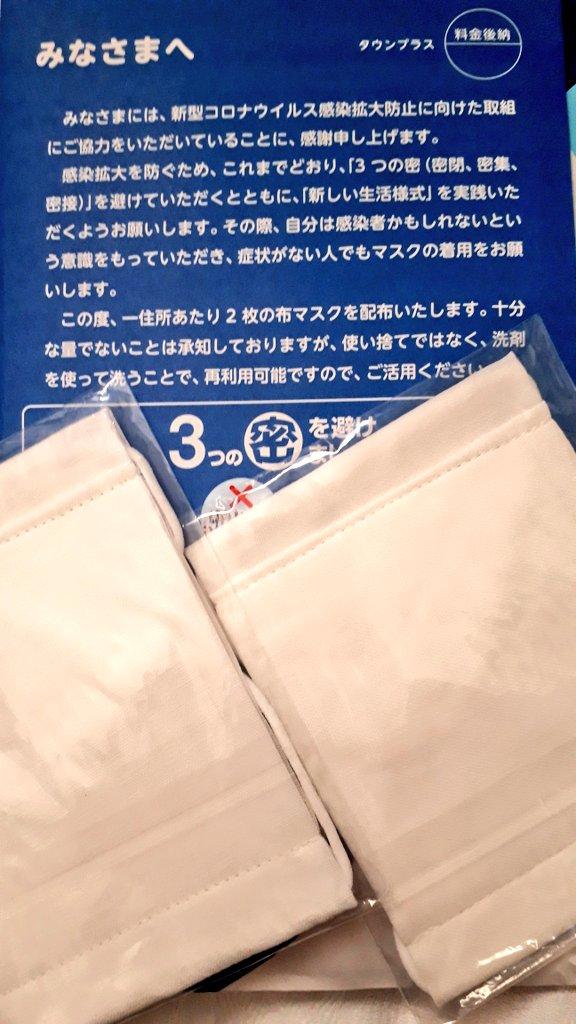 生島 ヒロシ の おはよう 一直線 今日 の ラッキー カラー は