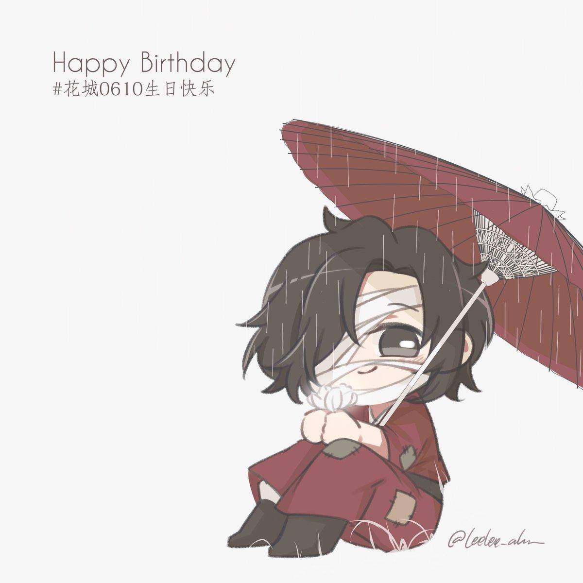 Happy birthday hong-er ❤️ #花城0610生日快乐